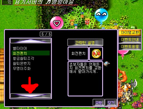 기간제회펀21.PNG